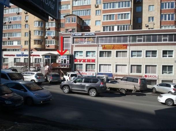 Юридическая компания Москонсалт - Владивосток